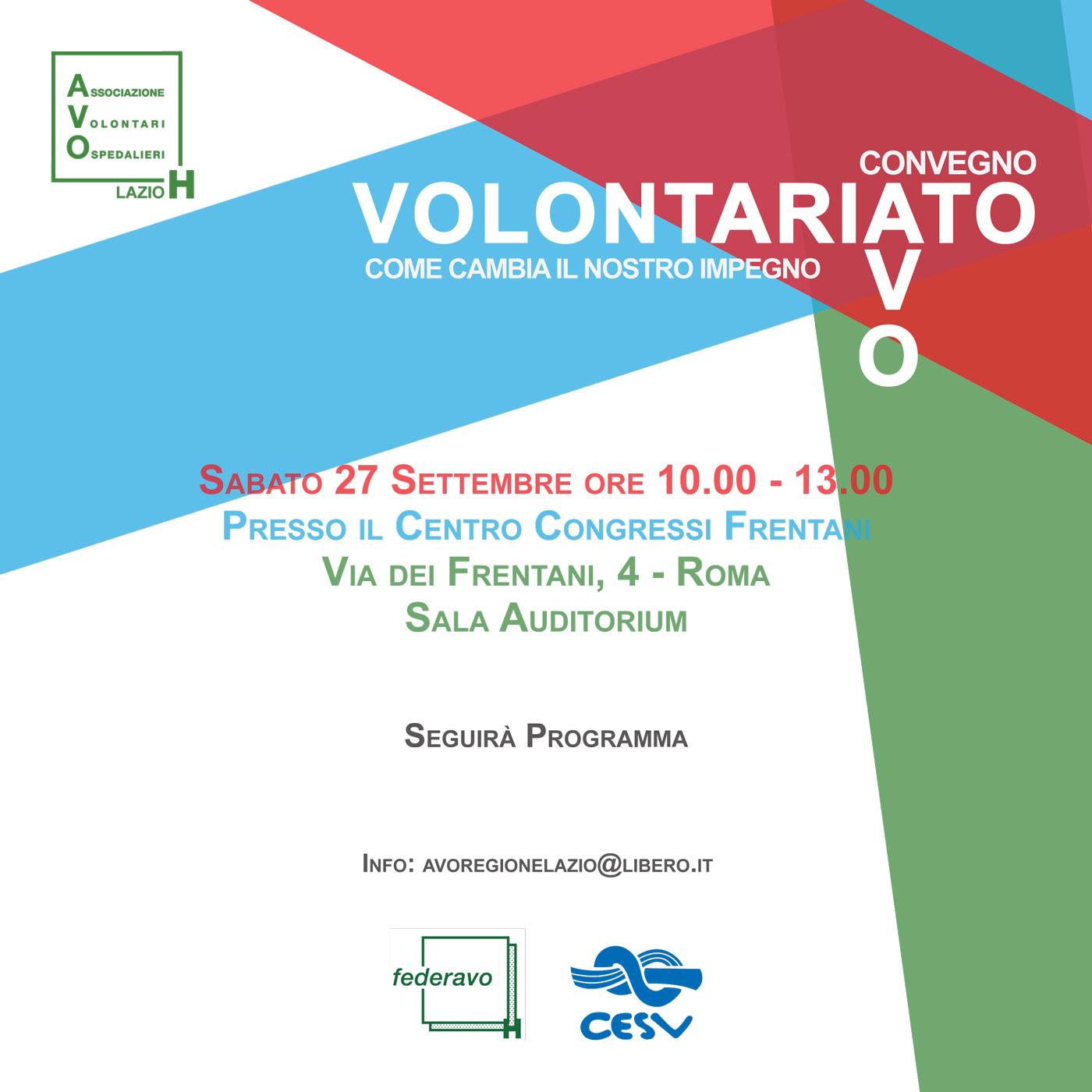 Invito-21X21---Convegno-Avo-Regionale-Lazio